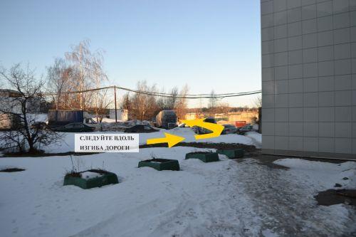 «Как добраться до склада в Москве?», или  Подробный фотоответ